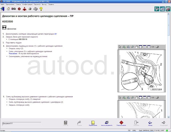 Opel Tis 2000 01 2008