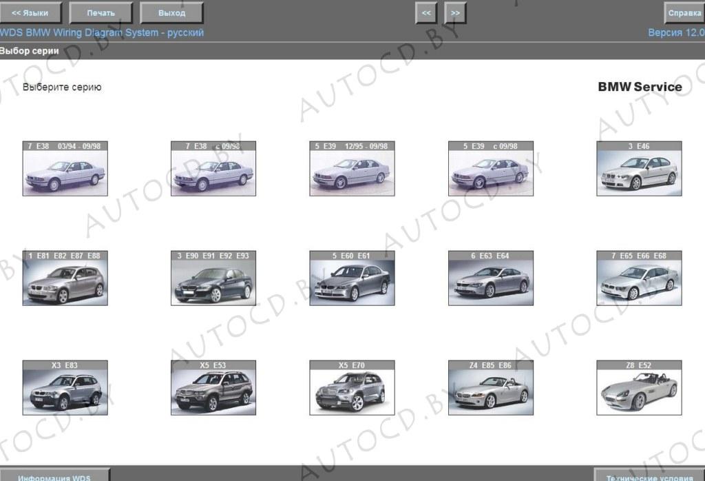 B BMW WDS /b- BMW Wiring