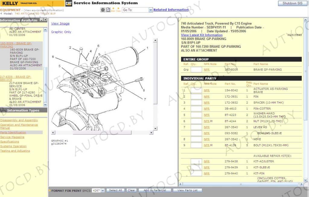 инструкция трубоукладчика комацу, катерпиллер скачать