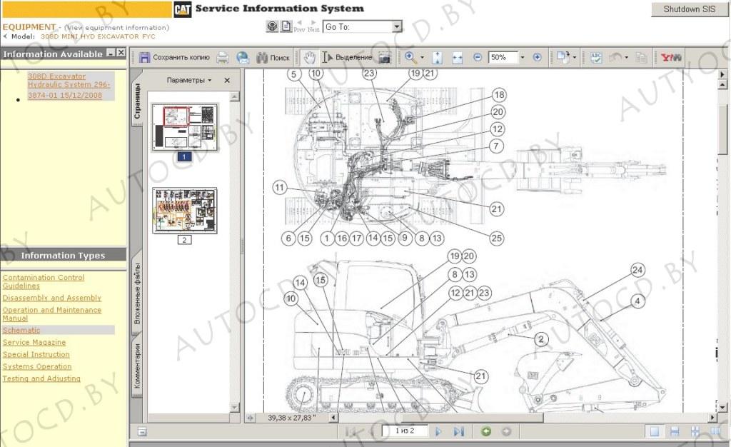 руководство по ремонту и эксплуатации двигателя deutz bf6m1013fc скачать