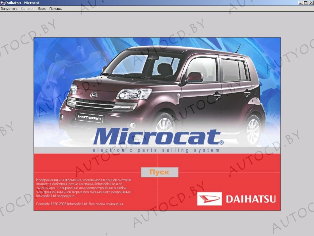daihatsu applause workshop manual free download