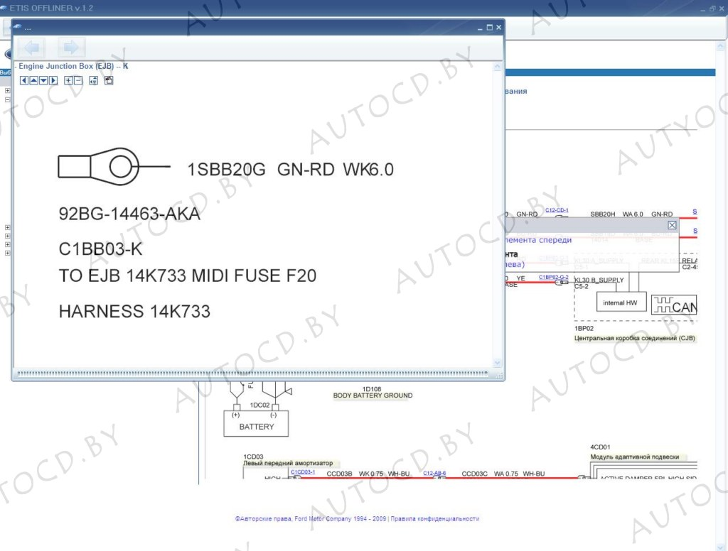 FORD ETIS Electrical Schematic 1/2010.