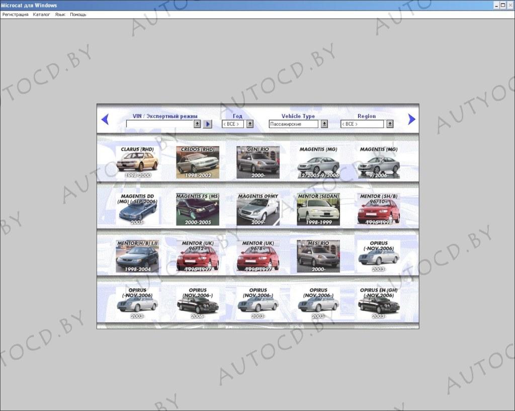 автозапчасти mercedes электронный каталог запчастей