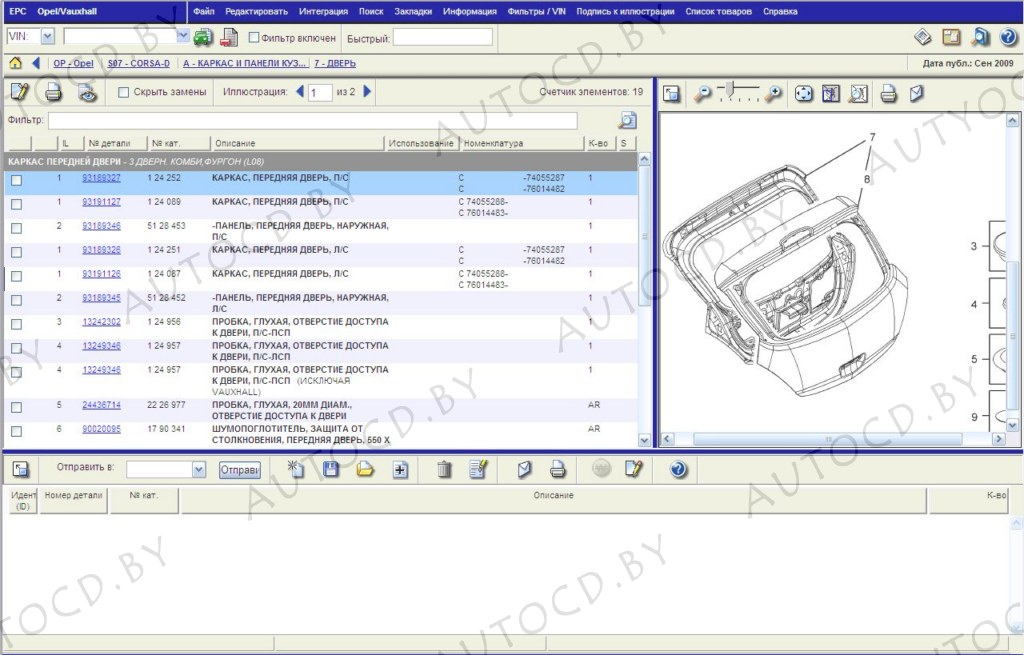 Электронный каталог Запчастей Suzuki