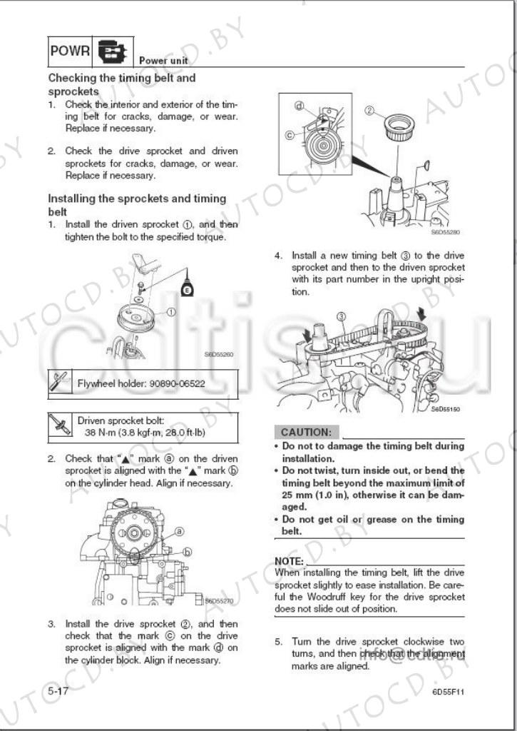 лодочных моторов Yamaha