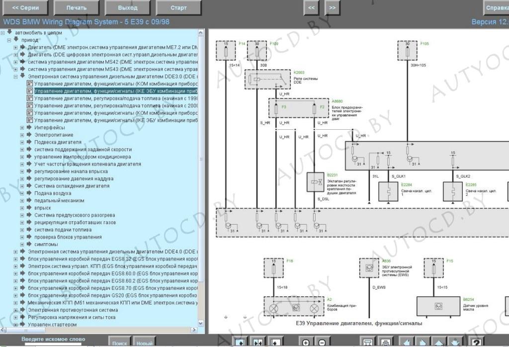 Bmw Wds 12 Wds Bmw Wiring Wds Bmw Wiring Diagrams Online Wedocable ...