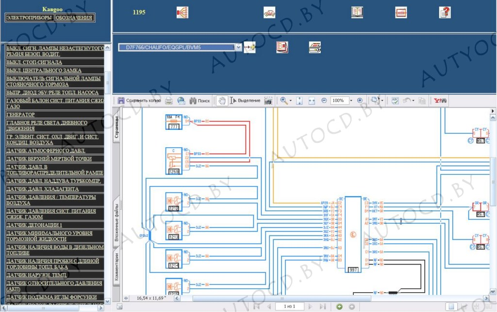 auto wiring diagrams  | autocd.by